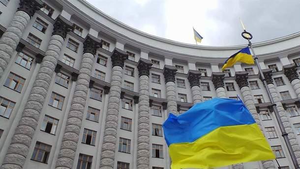Программа действий правительства Украины до 2024 года – текст документа