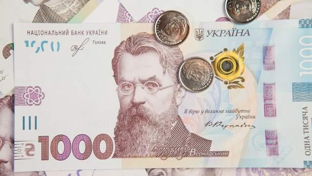 Что изменится в октябре 2019 – новая субсидия, монеты и гривна, новые направления лоукостеров