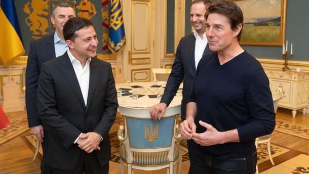 Навіщо Том Круз в Києві зустрівся із Зеленським – фото