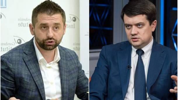 """Арахамия объяснил, почему Разумков складывает полномочия председателя """"Слуги народа"""""""