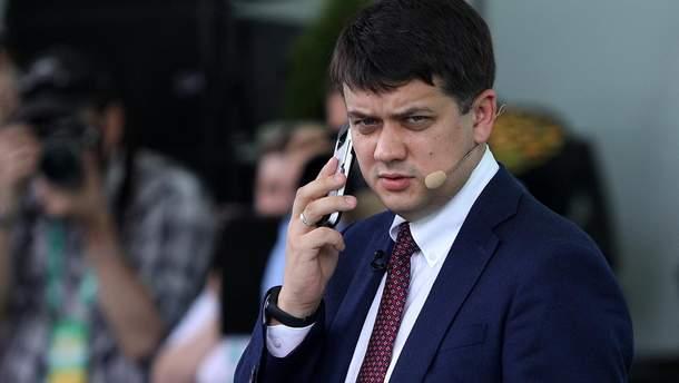 """Разумков підтвердив, що йде з посади голови партії """"Слуга народу"""""""