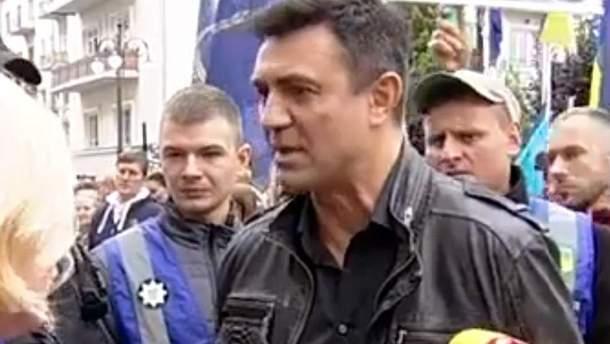 Николай Тищенко на митинге предпринимателей устроил скандал