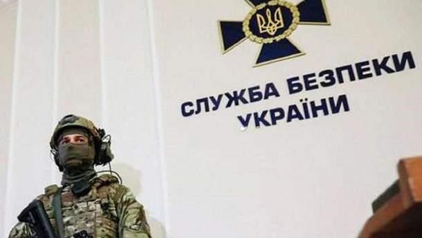 Руководство определило приоритетные направления реформирования Службы безопасности Украины