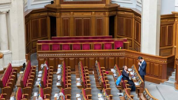 Зарплати депутатів Верховної Ради 9 скликання – суми у 2019 році