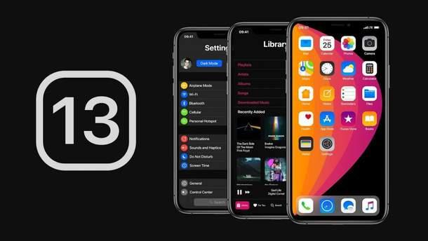 Apple в третий раз за неделю выпускает улучшение iOS 13
