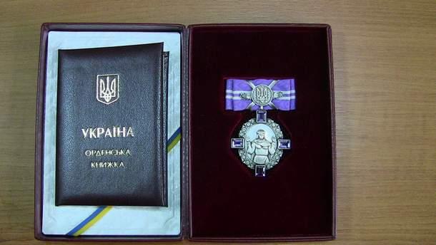 Орден княгині Ольги