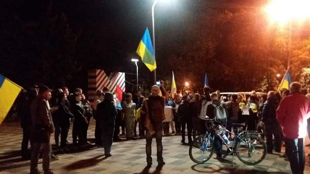 Протест в Мариуполе