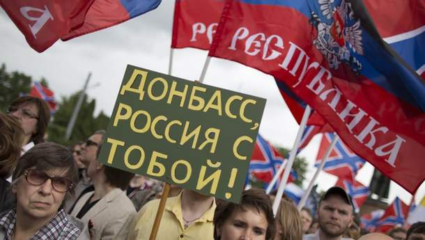Оккупанты начали перепись населения неподконтрольных территорий Украины