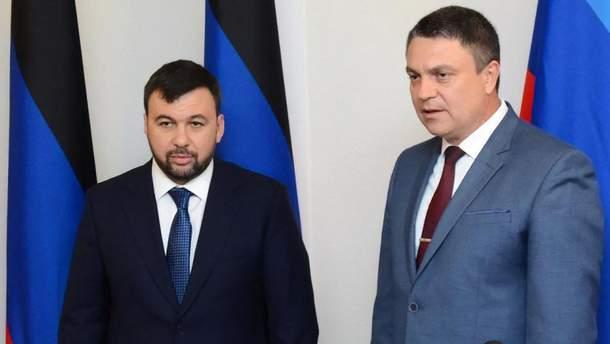 """Так называемые главари """"ЛНР"""" и """"ДНР"""""""