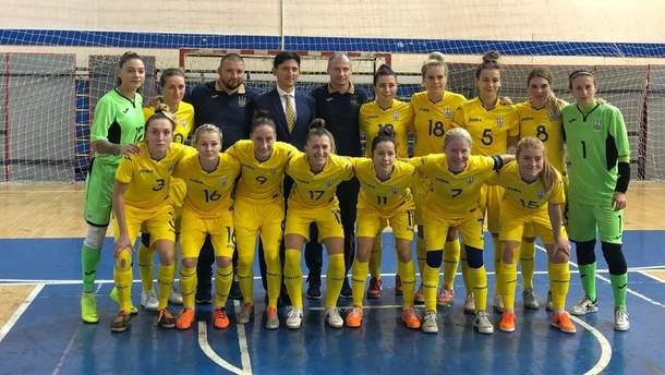 Женская сборная Украины по футзалу