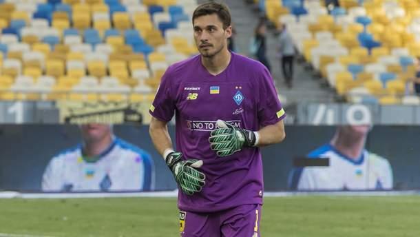 Георгий Бущан