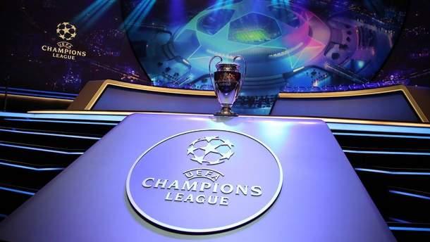 Ліга чемпіонів: календар матчів та турнірна таблиця