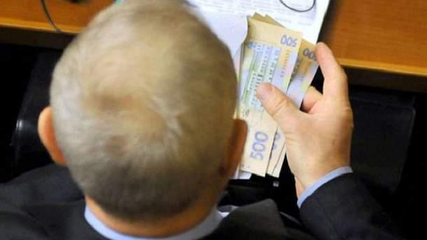 Рада отменила государственное финансирование партий, которые не прошли в парламент