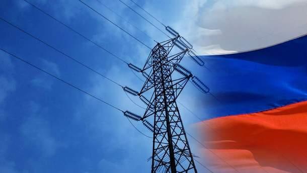 Електроенергію купили в Росії