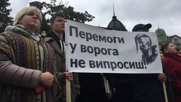 Протесты в Киеве, Львове – смотреть онлайн что сейчас на Майдане и во Львове