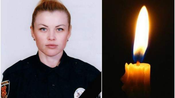 На Полтавщине погибла молодая полицейская