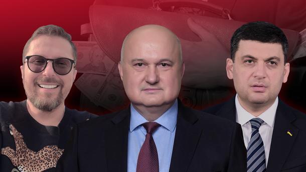 Финансирование партий в Украине 2019 – почему приняли закон 1029