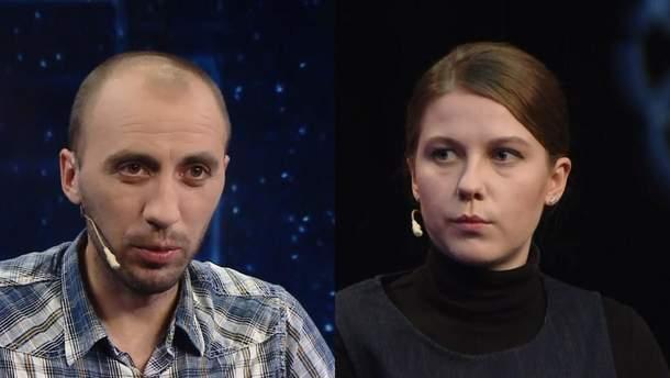 Євген Будерацький та Марина Бардіна