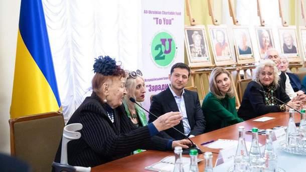 Семья Зеленских на выставке к 78 годовщине трагедии в Бабьем Яру