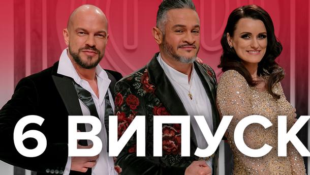 Мастер Шеф 2019 – 9 сезон дивитися 6 випуск онлайн 04.10.2019