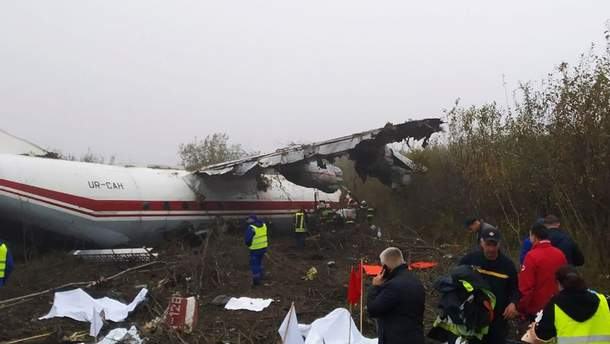 Авария Ан 12, Львов – фото, видео крушения самолета 4 октября 2019