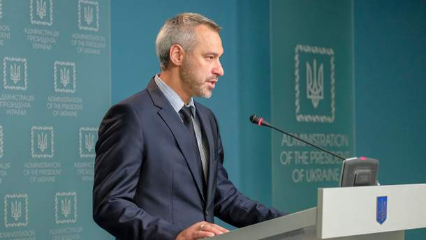 Руслан Рябошапка, керівник ГПУ