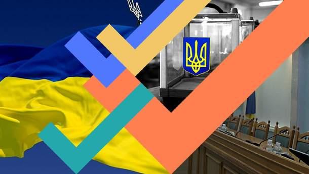 Верховна Рада ухвалила новий склад ЦВК