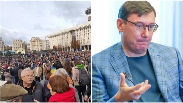Новини України 6 жовтня 2019 – новини України і світу
