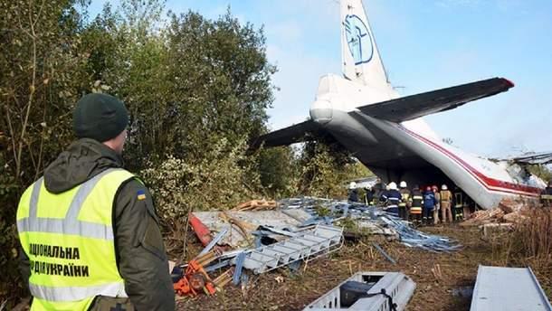 Самолет Ан12 разбился под Львовом