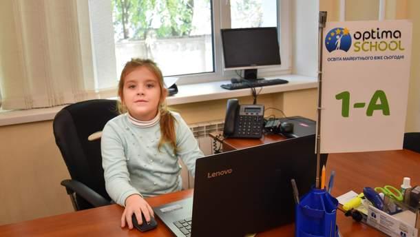 Центр освіти Оптима – про дистанційні школи для дітей