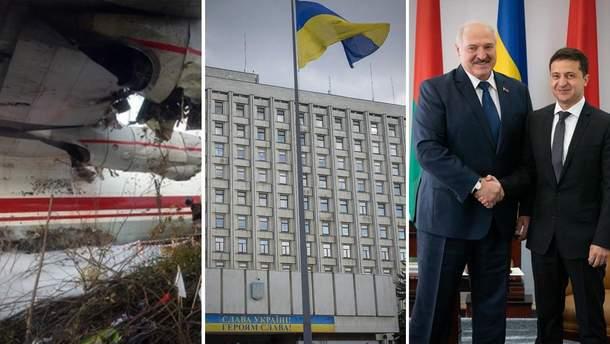 Новости Украины 4 октября 2019 – новости Украины и мира