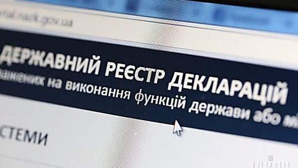 Рада прийняла закон про реформування НАЗК