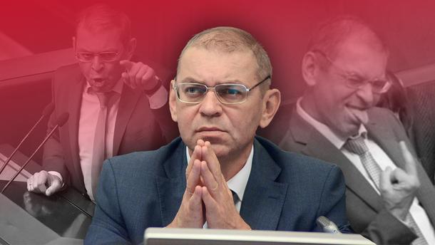 Сергія Пашинського взяли під варту