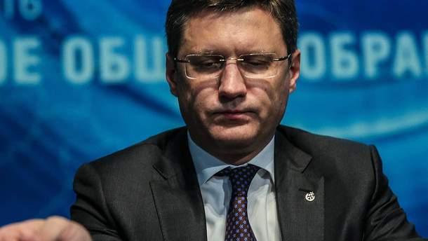 Глава Міненерго РФ прокоментував тариф на транзит газу по Україні