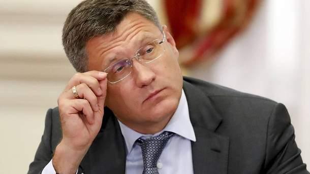Глава Минэнерго РФ прокомментировал тариф на транзит газа через Украину
