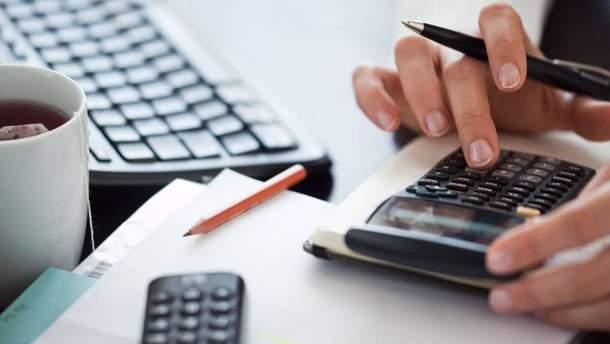 В Украине заработает единый счет для уплаты налогов, сборов и ЕСВ