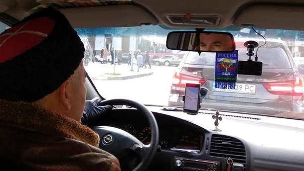 """СБУ затримала таксиста-сепаратиста, який агітував за """"русскій мір"""""""