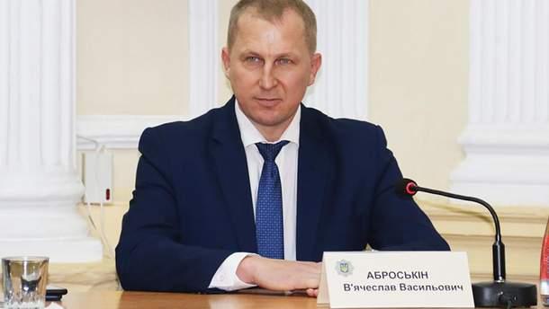 В'ячеслав Аброськін став ректором Одеського держуніверситету внутрішніх справ