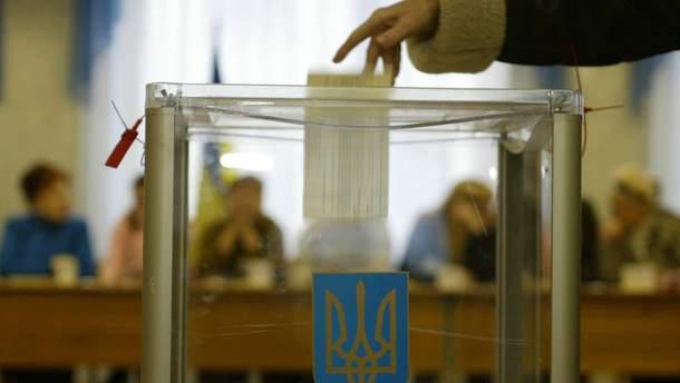 """В """"Слуге народа"""" прокомментировали местные выборы"""