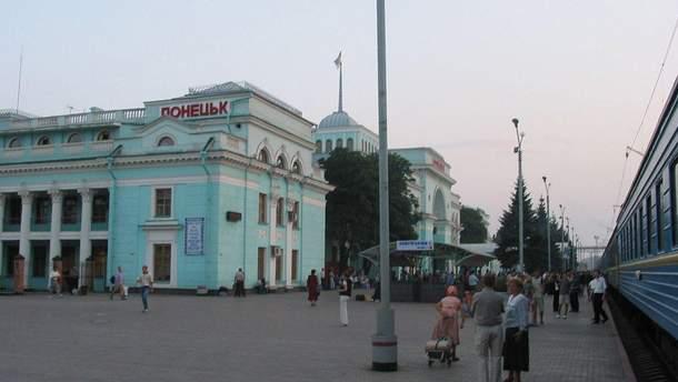 Железнодорожная станция в Донецке