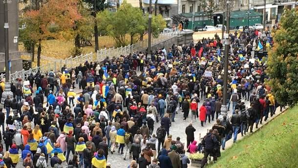 Протестувальники у Києві із Майдану пішли до Офісу Президента, ВР та Кабміну
