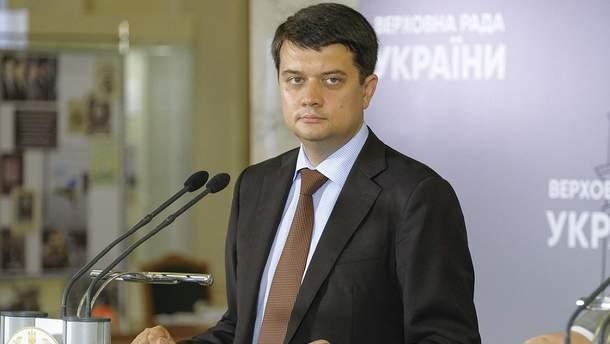 Разумков: Донбас отримає особливий статус лише після відновлення контролю за кордоном