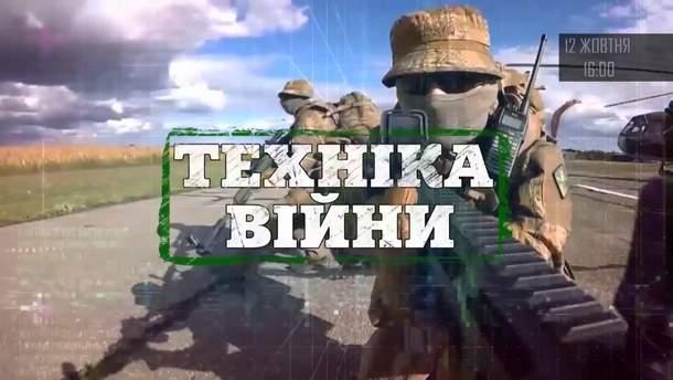 """""""Техника войны"""" возвращается!"""