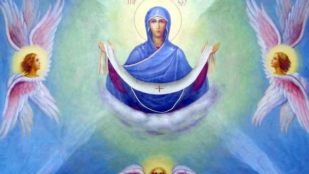 Покрова Пресвятої Богородиці: дата святкування, звичаї і традиції