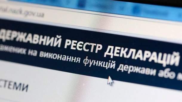 Экс-депутаты солгали в декларациях на 90 миллионов гривен: что о них известно