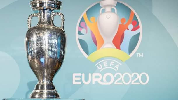 Квалификация Евро-2020: результаты матчей 15 октября