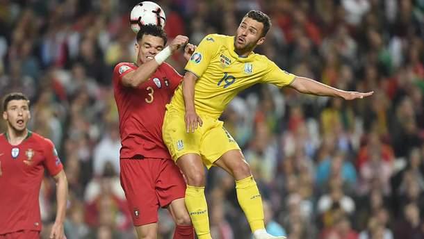 Главный матч года: анонс на игру Украина – Португалия