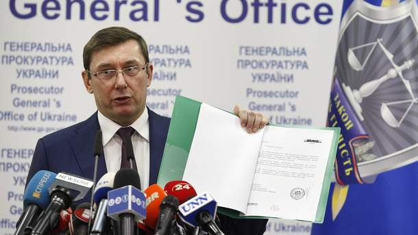 Луценко спровоцировал скандал в США