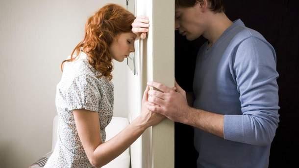Як зберегти і не зруйнувати відносини - поради психологів