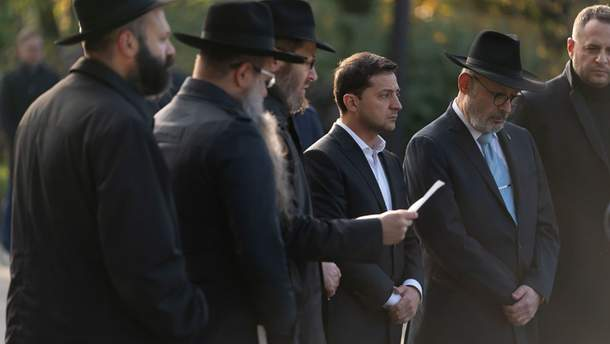 Президент разом з рабинами у Бабиному Яру
